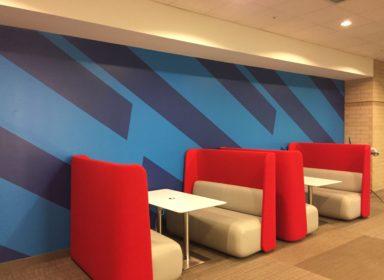 AA HQ core paint wall